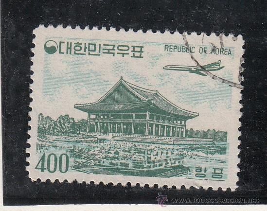 COREA DEL SUR A 25 USADA, PABELLON KYUNG-HOERU (Sellos - Extranjero - Asia - Corea)