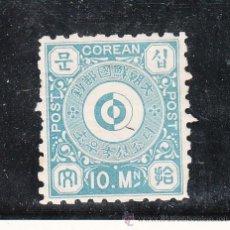 Sellos: COREA REINO 2 CON CHARNELA, SIMBOLO,. Lote 42231192