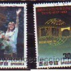 Sellos: COREA NORTE. 2128/29 EXPOSICIÓN DUSSELDORF: STEFFI GRAF ET LOGO. 1990. Lote 42399736