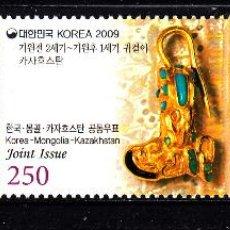 Sellos: COREA DEL SUR 2493/95** - AÑO 2009 - JOYAS - PENDIENTES - COREANOS, KAZAKOS Y MONGOLES. Lote 43760596