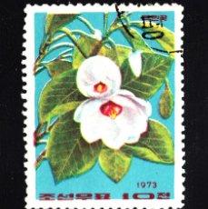 Sellos: COREA DEL NORTE 1151 - AÑO 1974 - FLORA - FLORES - MAGNOLIAS. Lote 43996893