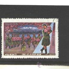 Sellos: COREA DEL NORTE 1973 - MICHEL NRO. 1163 - USADO . Lote 45251778