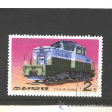 Selos: COREA DEL NORTE 1976 - MICHEL NRO. 1555A - USADO . Lote 45251830