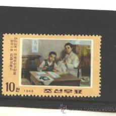 Selos: COREA DEL NORTE 1968 - MICHEL NRO. 853 - USADO. Lote 45268978