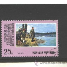 Selos: COREA DEL NORTE 1976 - YVERT NRO. 1374 - USADO. Lote 45269171