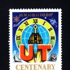 Sellos: COREA DEL NORTE 1781CA** - AÑO 1984 - CENTENARIO DEL HORARIO UNIVERSAL - GTM. Lote 50030708