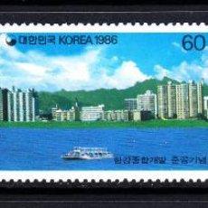 Sellos: COREA DEL SUR 1323/25** - AÑO 1986 - RIO HAN-GANG. Lote 50045752