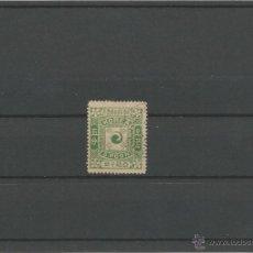 Sellos: 1895-99 - BANDERA - COREA. Lote 50214377