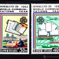Sellos: COREA DEL NORTE 1769** - AÑO 1983 - AÑO MUNDIAL DE LAS COMUNICACIONES. Lote 50403000