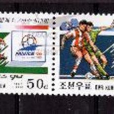 Sellos: COREA DEL NORTE. 1998. SERIE. MUNDIAL FUTBOL FRANCIA '98 *.MH. Lote 51252006