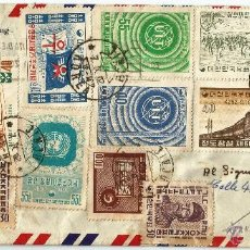 Sellos: 1955-62 COREA DEL SUR CORREO AEREO. HISTORIA POSTAL COREA DEL SUR-COLOMBIA. CARTA VOLADA . Lote 51884631