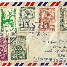 Sellos: 1961 CORREO AEREO COREA DEL SUR HISTORIA POSTAL COREA- COLOMBIA 30.V.61 CARTA VOLADA DE JINJU. Lote 51884734