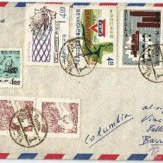 Sellos: 1965 CORREO AEREO COREA DEL SUR HISTORIA POSTAL COREA- COLOMBIA 1.1.65. Lote 51884897