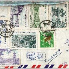 Sellos: 1964- CORREO AEREO COREA DEL SUR HISTORIA POSTAL COREA- COLOMBIA. 7.13.64. Lote 51884942