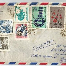 Sellos: 1965-CORREO AEREO COREA DEL SUR HISTORIA POSTAL COREA- COLOMBIA 2.IV.65 CARTA VOLADA. Lote 51885100