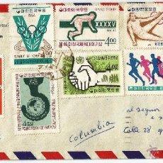 Sellos: 1964- CORREO AEREO COREA DEL SUR CARTA VOLADA DE SAN CHONGA A BARRANQUILLA. . Lote 51885194