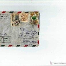 Sellos: 1963 COREA DEL SUR CORREO AEREO CARTA VOLADA DE COREA A COLOMBIA CANCELACION DE JINJU. Lote 51885462