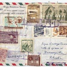 Sellos: 1964- CORREO AEREO COREA DEL SUR HISTORIA POSTAL COREA-COLOMBIA 20.III.64 CARTA VOLADA DE JINJU A BA. Lote 51885537