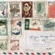 Sellos: 1962-CORREO AEREO COREA DEL SUR HISTORIA POSTAL COREA- COLOMBIA 3.XI.62 CARTA VOLADA. Lote 51885588