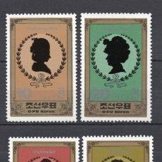 Sellos: COREA DEL NORTE 1733** - AÑO 1982 - 150º ANIVERSARIO DEL NACIMIENTO DEL ESCRITOR J. W. GOETHE. Lote 55733463