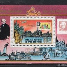 Sellos: COREA DEL NORTE 1764 HB** - AÑO 1983 - EXPOSICION FILATELICA INTERNACIONAL BANGKOK 83. Lote 55733707