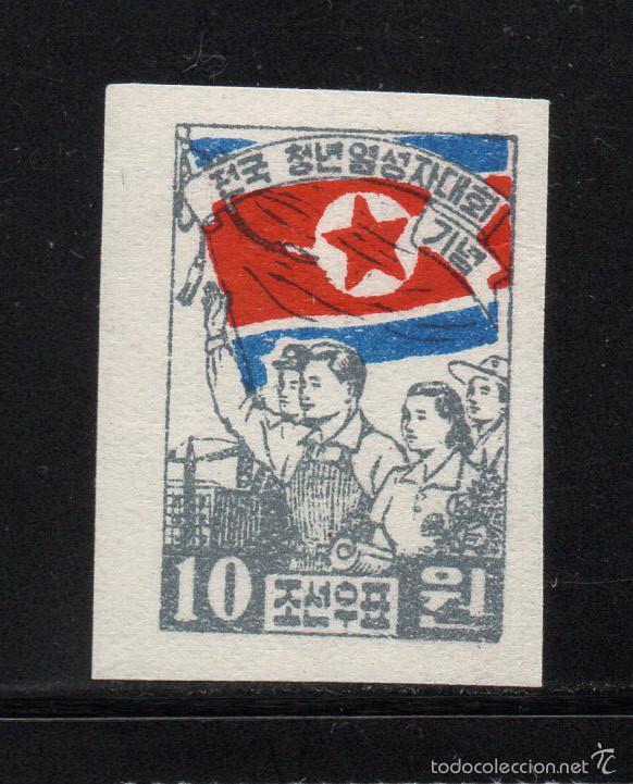 COREA DEL NORTE 82* - AÑO 1954 - CONFERENCIA NACIONAL DE LA JUVENTUD (Sellos - Extranjero - Asia - Corea)