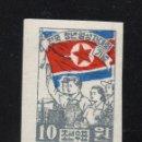 Sellos: COREA DEL NORTE 82* - AÑO 1954 - CONFERENCIA NACIONAL DE LA JUVENTUD. Lote 55940469