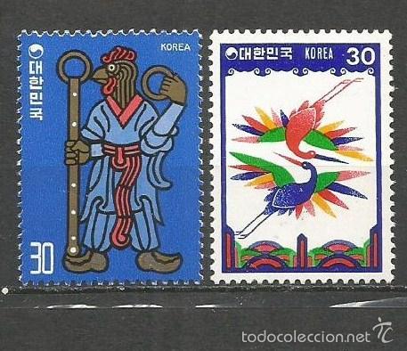 COREA DEL SUR YVERT NUM. 1094/1095 ** SERIE COMPLETA SIN FIJASELLOS (Sellos - Extranjero - Asia - Corea)
