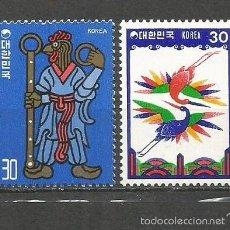 Francobolli: COREA DEL SUR YVERT NUM. 1094/1095 ** SERIE COMPLETA SIN FIJASELLOS. Lote 57146297