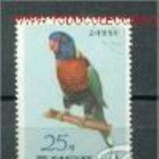 Sellos: AVES DE COREA NORTE. SELLO AÑO 1976. Lote 57450420