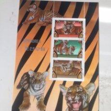 Sellos: HOJA BLOQUE COREA DEL NORTE AÑO 1982 TIGRES. Lote 66990994