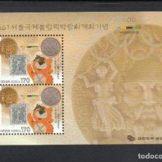 Sellos: COREA DEL SUR HB 560** - AÑO 2001 - FERIA OLÍMPICA INTERNACIONAL DE SEUL. Lote 103464248