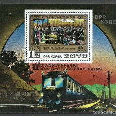 Sellos: COREA DEL NORTE - 1980 - MICHEL 2069 - USADO. Lote 85911472