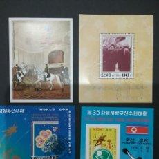 Sellos: 4 HH B KOREA DEL NORTE MATASELLADAS. 1 CON DOBLEZ ESQUINA. 1079, 1983, 1984 Y 1995.. Lote 94608207