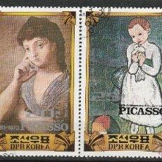 Sellos: COREA DEL NORTE . 1982. PABLO PICASSSO. SERIE, *.MH. Lote 97204803