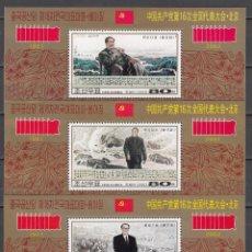 Sellos: COREA DEL NORTE , 2002 YVERT Nº 421 , 422 , 423 , CONFERENCIA NACIONAL PARTIDO COMUNISTA DE CHINA . Lote 107274567