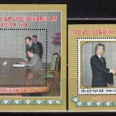 Sellos: COREA DEL NORTE , 2002 YVERT Nº 429 / 430 VISITA PRIMER MINISTRO JUNICHIRO KOIZUMI. Lote 107276587