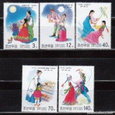 Sellos: COREA DEL NORTE , 2003 YVERT Nº 3217 / 3221 , FESTIVAL DE FOLKLORE . Lote 107305819