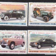 Sellos: COREA DEL NORTE , 2003 YVERT Nº 3227 / 3230 , TEMA AUTOMÓVILES . Lote 107306775