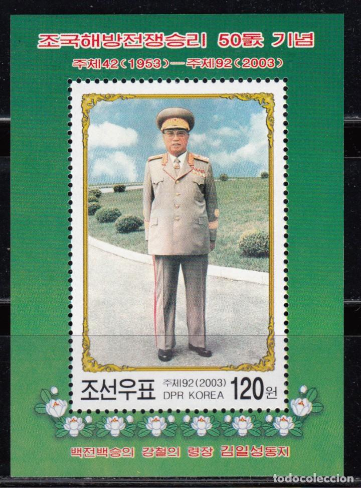 COREA DEL NORTE , 2003 YVERT Nº 444 , DIRIGENTE KIM II SUNG (Sellos - Extranjero - Asia - Corea)