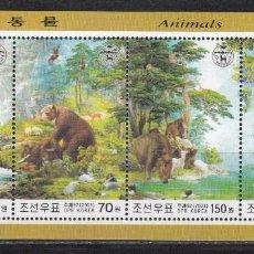 Sellos: COREA DEL NORTE , 2003 YVERT Nº 3252 / 3255 , FAUNA SALVAJE , TEMA ANIMALES,. Lote 107311067
