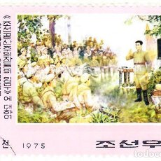 Sellos: 1975 - COREA DEL NORTE - ACTIVIDADES REVOLUCIONARIAS DE KIM IL SUNG - MICHEL 1356. Lote 108004683