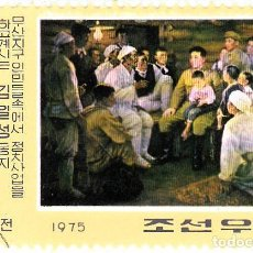 Sellos: 1975 - COREA DEL NORTE - ACTIVIDADES REVOLUCIONARIAS DE KIM IL SUNG - MICHEL 1363. Lote 108004963