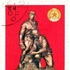 Sellos: 1976 - COREA DEL NORTE - MEMORIAL AL EJERCITO - MICHEL 1470. Lote 108005699