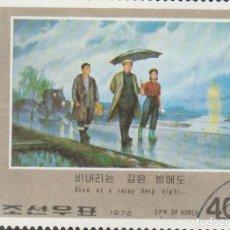 Selos: COREA DEL NORTE 1976 - MICHEL NRO. 1568 - USADO - MATASELLO DE FAVOR. Lote 115194099