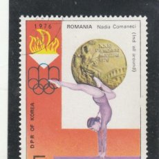 Selos: COREA DEL NORTE 1976 - MICHEL NRO. 1538 - USADO - MATASELLO DE FAVOR. Lote 115194219
