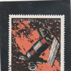 Selos: COREA DEL NORTE 1976 - MICHEL NRO. 1493 - USADO - MATASELLO DE FAVOR. Lote 115194395