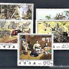 Sellos: COREA DEL NORTE,1975,USADOS,YVERT 1289-1293. Lote 129403827