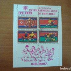 Sellos: COREA DEL NORTE-HOJA BLOQUE. AÑO 1979. INTERNATIONAL YEAR OF THE CHILD.. Lote 150418658