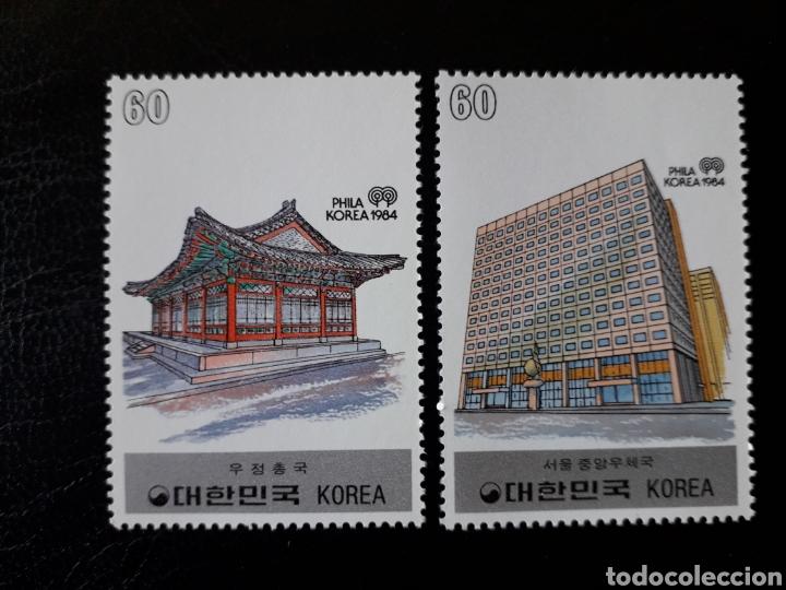 COREA DEL SUR. YVERT 1185/6. SERIE COMPLETA NUEVA SIN CHARNELA. SERVICIO POSTAL. OFICINA DE CORREOS (Sellos - Extranjero - Asia - Corea)